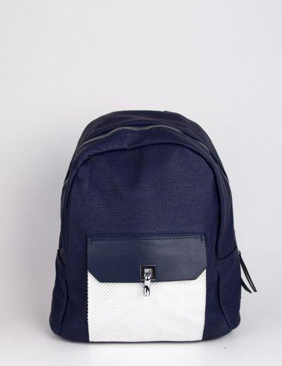 Γυναικείο μπλε οβάλ Backpack με σαγρέ σχέδιο 501328R