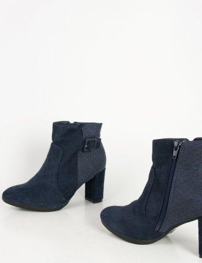 Γυναικεία μπλε μποτάκια αστραγάλου τόκα σουέντ JN3301