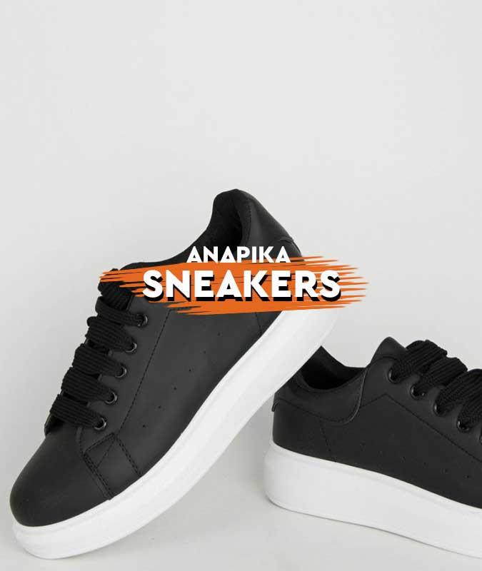 Ανδρικα sneakers με λευκό πάτο